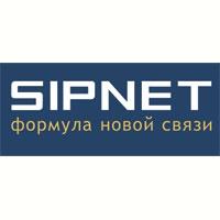 Конкурс «SIPNET — 2 года! Всё только начинается…»