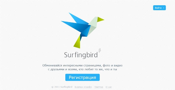 """Surfingbird"""