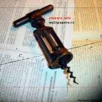 «WALLPAPERS[RU] - открой себя!»