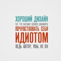 Вольный перевод