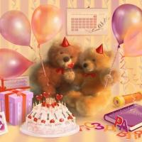 «С Днем рождения!»