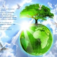 заповеди, небо, фэнтези, коллаж, свет, счастье